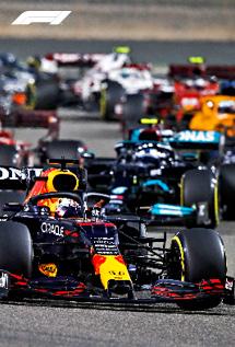 Sky X Formel 1