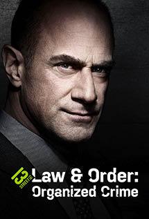 Law & Order | Sky X