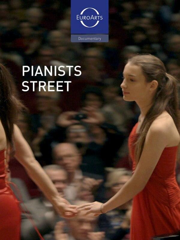 Die Straße der Pianisten