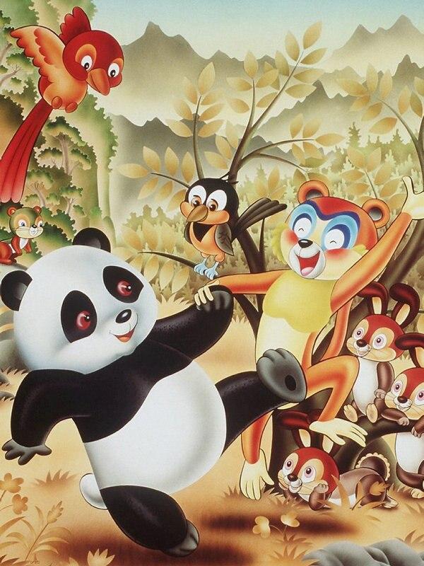 Tao Tao - der kleine Pandabaer