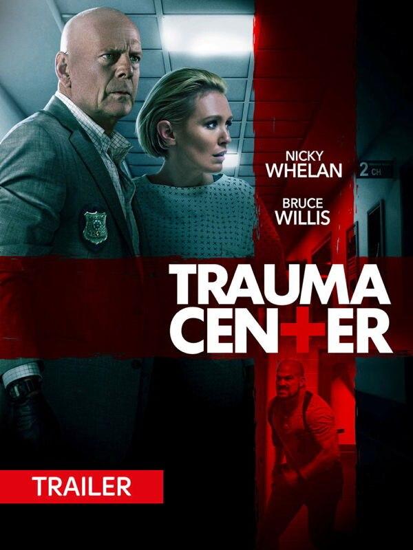 Trailer: Trauma Center