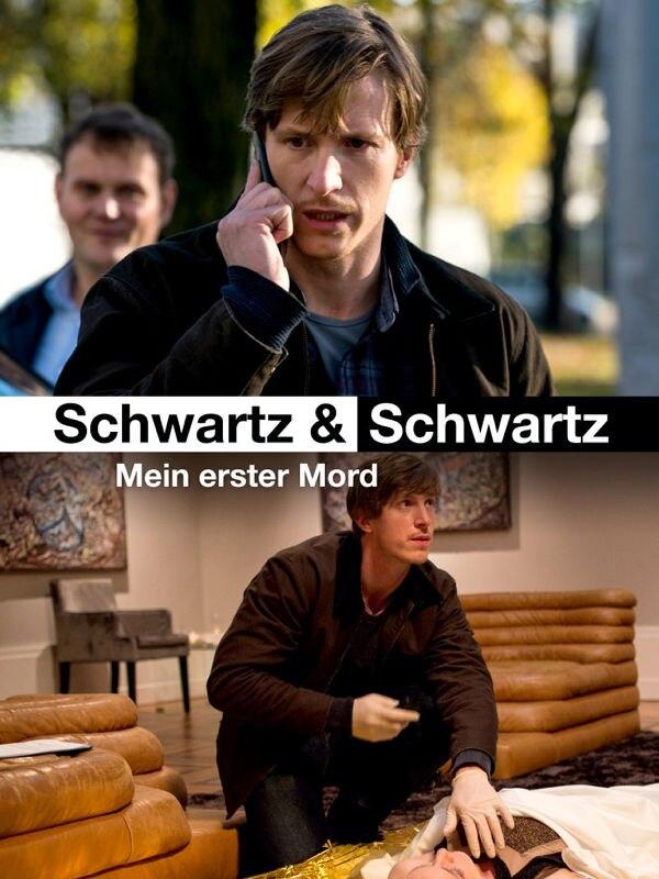 Schwartz & Schwartz: Mein erster Mord