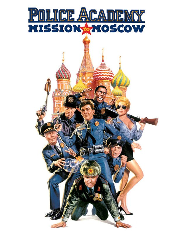 Police Academy 7: Mission in Moskau